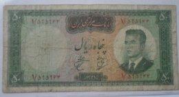 ~~ 50 RIYALS RIALS ~~ PAYS ARABE ? - Banconote