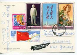 Cina (1981) - Cartolina Posta Aerea Per La Germania - Storia Postale