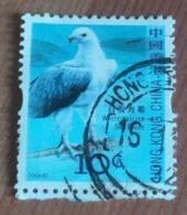 Aigle Blanc (Oiseau) - Chine - 2006 - Oblitérés