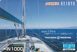 Carte Japon - BATEAU Voilier & MONT FUJI ** HAYAMA MARINA **- Sailing SHIP Japan Keikyu Card - SCHIFF -  160 - Boats