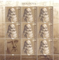 2019. Moldova,  Leonardo Da Vinci, People Who Changed The History Of The World, Sheetlet, Mint/** - Moldova