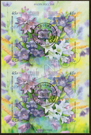 2019-2483-2486 M/S (2 Sets) Russia Flora Of Russia:FLOWERS: Bellflowers Mi 2707--2710 Used CTO - 1992-.... Fédération