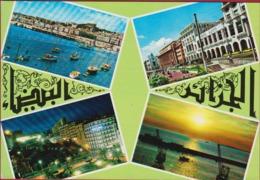 Algerie Algeria Alger Boulevard Zirat Youcef Mohamed Khem La Port Et La Ville Timbre Jeux Mediterraneens D' Alger 1975 - Scènes & Types