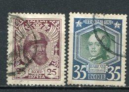 RUSSIE - Yv N° 85,86  (o)  25k, 35k   Romanov    Cote  1,25 Euro  BE - Used Stamps