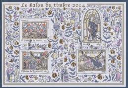 = Bloc Doré Salon 2014 N°135 Timbres 4828 4829 4857 Et 4858 Oblitéré Les Grandes Heures De L'Histoire De France - Afgestempeld