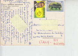 UGANDA 1982 - Fauna - Zebre -  UPU - Uganda (1962-...)