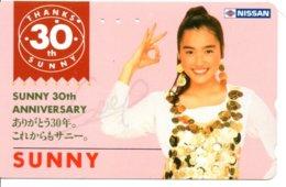 Pièce Monnaie Money Femme Girl Télécarte Bank Banque Phonecard  NISSAN SUNNY Telefonkarte (G 225) - Francobolli & Monete