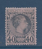 Monaco - YT N° 7 - Neuf Avec Charnière - 1885 - Monaco