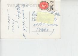 MESSICO 1968 - Yvert A286 - Exspo - Messico