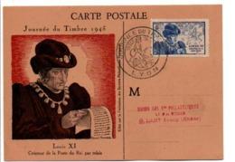 CARTE MAXIMUM 1945 JOURNEE DU TIMBRE - LYON - Maximumkarten