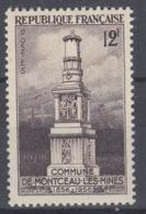 +France 1956. Monument Aux Victimes De Guerre. Yvert 1065. MNH(**) - Ungebraucht