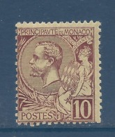 Monaco - YT N° 14 - Neuf Avec Charnière - 1891 à 1894 - Monaco