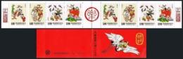 Taiwan 1992 S#2834-2837 Auspicious / Lunar New Year Booklet MNH Fauna Firecracker Elephant Bat Fish Flower Lotus - 1945-... Republic Of China