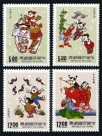 Taiwan 1992 S#2834-2837 Auspicious / Lunar New Year MNH Fauna Firecracker Elephant Bat Fish Flower Lotus - 1945-... Republic Of China