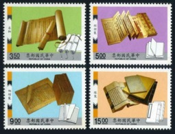 Taiwan 1992 S#2830-2833 Chinese Books MNH Book - 1945-... Republic Of China