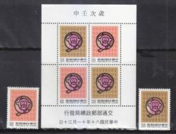 Taiwan 1991 S#2828-2829a Lunar Year Of The Monkey Set+M/S MNH Fauna Zodiac - 1945-... Republic Of China
