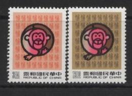 Taiwan 1991 S#2828-2829 Lunar Year Of The Monkey MNH Fauna Zodiac - 1945-... Republic Of China