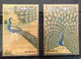 Taiwan 1991 S#2826-2827 Ancient Chinese Painting MNH Fauna Bird Peacock - 1945-... Republic Of China