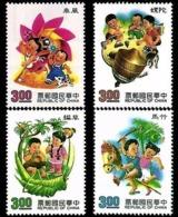 Taiwan 1991 S#2790-2793 Children's Plays MNH Fauna Spinning Top Dog Play - 1945-... Republic Of China