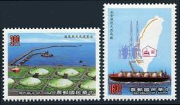 Taiwan 1990 S#2715-2716 Economic Construction - Liquefied Natural Gas Receiving Terminal MNH Oil Transport Ship - 1945-... Republic Of China