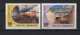 Taiwan 1990 S#2712-2713 Scenery MNH Mountain - 1945-... Republic Of China