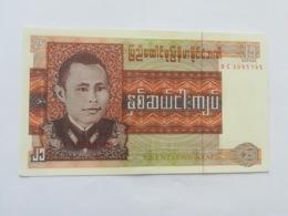 MYANMAR 25 KIAT - Myanmar