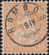 LU  ROMOOS - ZWERGSTEMPEL OHNE JAHRESZAHL - Used Stamps