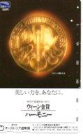 Médaille  Pièce Guitare Carte Prépayée Japon Card  Karte (G 239) - Francobolli & Monete