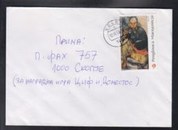 REPUBLIC OF MACEDONIA, 2003, COVER, MICHEL 290 - NIKOLA MARTINOSKI (1903-1973) - Mazedonien