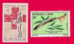 4401  --  REPUPLIQUE DU NIGER - Lot De Timbres Neufs - Niger (1960-...)