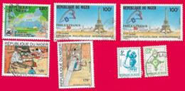 4402  --  REPUPLIQUE DU NIGER - Lot De Timbres Oblitérés - Niger (1960-...)