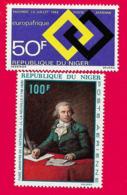 4407  --  REPUPLIQUE DU NIGER  Poste  Aérienne -  Lot De Timbres PA Neufs - Niger (1960-...)