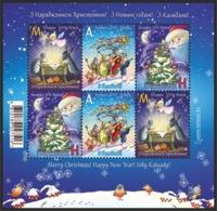 Belarus 2019 - Happy New Year! Merry Christmas! Jolly Kalyady! S/s MNH. Weihnachten Bielorussia/Biélorussie/Wit-Rusland - Natale