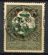 RUSSIE - Yv N° 95a B  Dent 12 1/2  (o)  7k    Bienfaisance   Cote  8 Euro  BE - Used Stamps