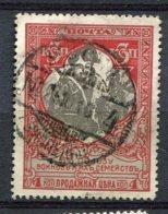 RUSSIE - Yv N° 98 A  Dent 12 1/2  (o)  3k    Bienfaisance   Cote  2,5 Euro  BE  2 Scans - Used Stamps