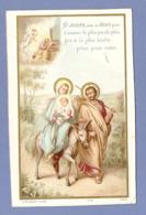 CHROMO IMAGE PIEUSE - PRIERES à SAINT JOSEPH RECOMMANDÉES Par Sa SAINTETÉ LÉON XIII - Santini