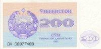 Uzbekistan 200 Sum 1992 Pick 68 UNC - Oezbekistan