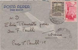 1942 ZUARA CITTA' C2 (26.3) Su Busta Via Aerea, Libia C.50 + PA C.50 Al Verso Manoscritto 28 Settore Copertura - Libia