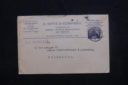 JAPON - Enveloppe Commerciale De Osaka Pour Luxembourg En 1928 Par Voie De Sibérie, Affranchissement Plaisant - L 45470 - 1926-89 Empereur Hirohito (Ere Showa)