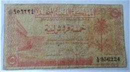 LIBYE -(ROYAUME) 5 PIASTRES 1951 LIBYE / LIBYA - Libia