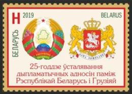 Belarus 2019 - 25th Anniv. Of Diplomatic Relations With Georgia, MNH. Coat Of Arms Biélorussie/Bielorussia/Weißrussland - Belarus