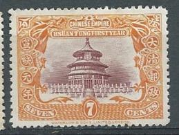 Chine  Yvert N° 82 ( * ) Neuf Sans Gomme - Ava 28211 - China