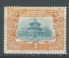 Chine - Yvert N° 81 ( * ) Neuf Sans Gomme - Ava 28212 - China