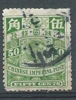 Chine Yvert N° 69 Oblitéré   - Ava 28213 - China