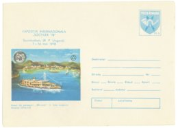 IP 78 - 94 SHIP On The DANUBE - Stationery - Unused - 1978 - Postal Stationery