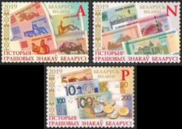 Belarus 2019 - History Of Banknotes Of Belarus, 3v MNH. Money Coins Numismatics Biélorussie/Bielorussia/Weißrussland - Belarus