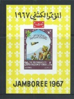 Yemen Kingdom 1967 Scout & Satellite Miniature Sheet MNH - Yemen