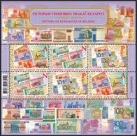 Belarus 2019 - History Of Banknotes Of Belarus, S/s MNH. Money Coins Numismatics Biélorussie/Bielorussia/Weißrussland - Belarus