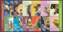 Hungary, Fauna, Animals, Animal Cubs II MNH / 2016 - Stamps