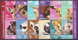 Hungary, Fauna, Animals, Animal Cubs MNH / 2014 - Stamps